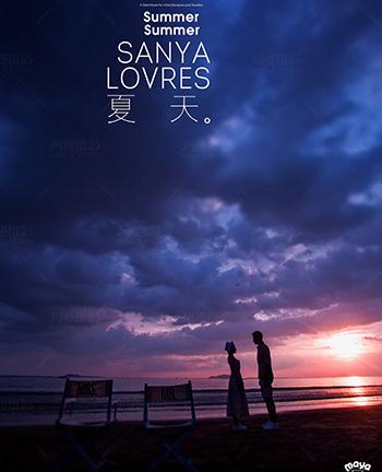親愛噠 我們去海邊去看夕陽吧<br /> 用鏡頭旅行,打造專屬風格旅拍大片