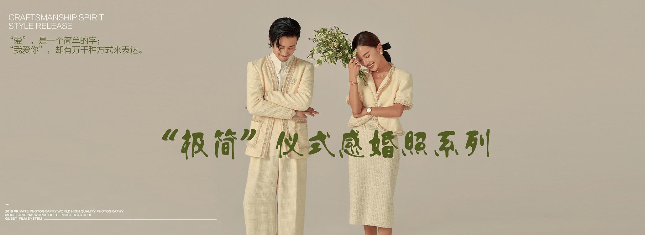 玛雅婚纱摄影  2020
