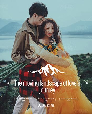 玛雅摄影大旅行家系列<br /> 重新定义年轻人的婚照风格<br /> 最美的流浪,最配自由不羁的你